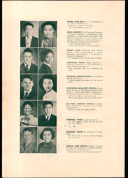 Page 14, 1938 Edition, Leilehua High School - Ka Leilehua Yearbook (Wahiawa, HI) online yearbook collection