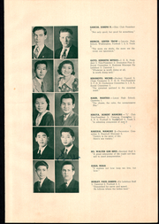 Page 15, 1938 Edition, Leilehua High School - Ka Leilehua Yearbook (Wahiawa, HI) online yearbook collection