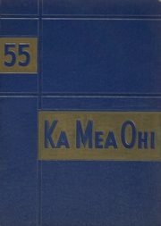 Page 1, 1955 Edition, Waipahu High School - Ka Mea Ohi Yearbook (Waipahu, HI) online yearbook collection