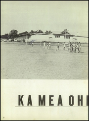 Page 6, 1955 Edition, Waipahu High School - Ka Mea Ohi Yearbook (Waipahu, HI) online yearbook collection