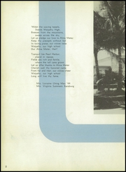 Page 6, 1956 Edition, Waipahu High School - Ka Mea Ohi Yearbook (Waipahu, HI) online yearbook collection