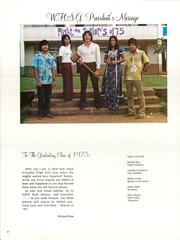 Page 10, 1975 Edition, Waipahu High School - Ka Mea Ohi Yearbook (Waipahu, HI) online yearbook collection