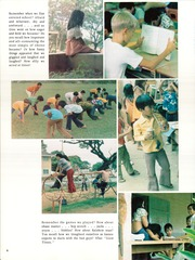 Page 12, 1975 Edition, Waipahu High School - Ka Mea Ohi Yearbook (Waipahu, HI) online yearbook collection
