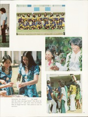 Page 15, 1975 Edition, Waipahu High School - Ka Mea Ohi Yearbook (Waipahu, HI) online yearbook collection