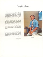 Page 8, 1975 Edition, Waipahu High School - Ka Mea Ohi Yearbook (Waipahu, HI) online yearbook collection