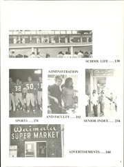 Page 7, 1971 Edition, Aiea High School - Kukui O Ka Aina Yearbook (Aiea, HI) online yearbook collection