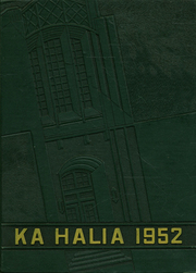 1952 Edition, Kaimuki High School - Ka Halia Yearbook (Honolulu, HI)