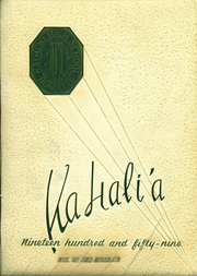 1959 Edition, Kaimuki High School - Ka Halia Yearbook (Honolulu, HI)