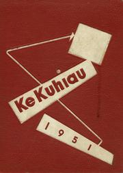 1951 Edition, Kauai High School - Ke Kuhiau Yearbook (Lihue, HI)
