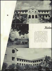Page 12, 1948 Edition, St Louis School - Crusader Yearbook (Honolulu, HI) online yearbook collection
