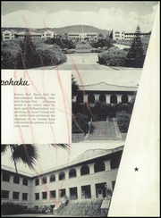 Page 13, 1948 Edition, St Louis School - Crusader Yearbook (Honolulu, HI) online yearbook collection