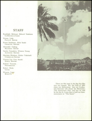 Page 5, 1959 Edition, St Louis School - Crusader Yearbook (Honolulu, HI) online yearbook collection