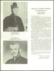 Page 8, 1959 Edition, St Louis School - Crusader Yearbook (Honolulu, HI) online yearbook collection