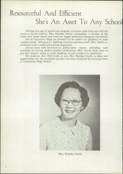 Page 6, 1959 Edition, University High School - Uniki Yearbook (Honolulu, HI) online yearbook collection