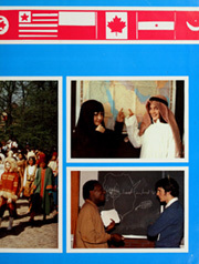 Page 9, 1980 Edition, St Johns International School - Sejour Yearbook (Waterloo, Belgium) online yearbook collection