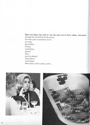 Page 12, 1969 Edition, University of Houston - Houstonian Yearbook (Houston, TX) online yearbook collection