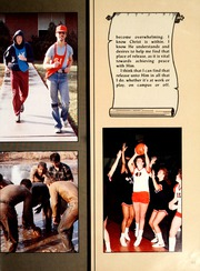 Page 17, 1984 Edition, Northwest Nazarene University - Oasis Yearbook (Nampa, ID) online yearbook collection
