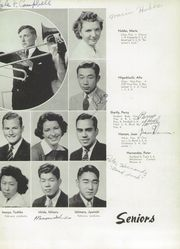 Page 19, 1939 Edition, Mountain View Union High School - Blue and Gray Yearbook (Mountain View, CA) online yearbook collection