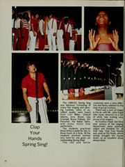 Page 14, 1982 Edition, LaSalle High School - Lantern Yearbook (South Bend, IN) online yearbook collection