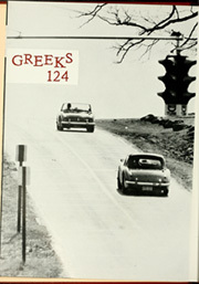 Page 10, 1963 Edition, Duke University - Chanticleer Yearbook (Durham, NC) online yearbook collection