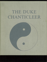 Duke University - Chanticleer Yearbook (Durham, NC) online yearbook collection, 1973 Edition, Page 1