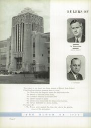 Page 12, 1938 Edition, Bloom High School - Bloom Yearbook (Chicago Heights, IL) online yearbook collection