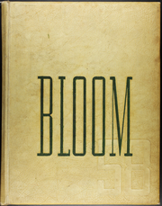 Page 1, 1958 Edition, Bloom High School - Bloom Yearbook (Chicago Heights, IL) online yearbook collection