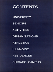 Page 15, 1952 Edition, University of Illinois - Illio Yearbook (Urbana Champaign, IL) online yearbook collection