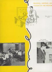 Page 10, 1955 Edition, Alton High School - Tatler Yearbook (Alton, IL) online yearbook collection