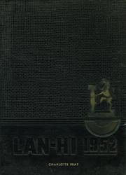 1952 Edition, Lanphier High School - Lan Hi Yearbook (Springfield, IL)