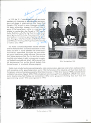 Page 15, 1969 Edition, Dupo Community High School - El Tigre Yearbook (Dupo, IL) online yearbook collection