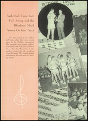 Page 16, 1954 Edition, East Richland High School - Olnean Yearbook (Olney, IL) online yearbook collection