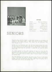 Page 16, 1942 Edition, Rochelle Township High School - Tatler Yearbook (Rochelle, IL) online yearbook collection