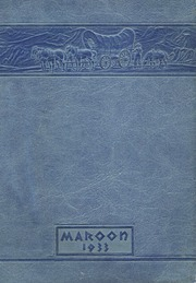 1933 Edition, Champaign High School - Maroon Yearbook (Champaign, IL)