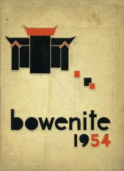 1954 Edition, James Harvey Bowen High School - Bowenite Yearbook (Chicago, IL)