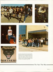 Page 9, 1982 Edition, United Township High School - Skyline Yearbook (East Moline, IL) online yearbook collection