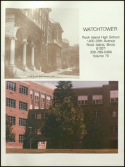 Page 5, 1985 Edition, Rock Island High School - Watchtower Yearbook (Rock Island, IL) online yearbook collection