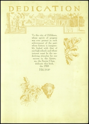 Page 13, 1928 Edition, Hillsboro High School - Hiltop Yearbook (Hillsboro, IL) online yearbook collection
