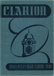 University High School - Clarion Yearbook (Normal, IL) online yearbook collection, 1946 Edition, Page 1