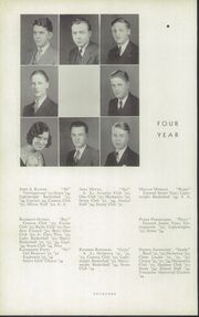 Page 16, 1934 Edition, Chicago Christian High School - Violet and Maize Yearbook (Palos Heights, IL) online yearbook collection