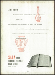 Page 6, 1959 Edition, Timothy Christian High School - Saga Yearbook (Elmhurst, IL) online yearbook collection