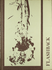 Page 1, 1975 Edition, Serena High School - Flashback Yearbook (Serena, IL) online yearbook collection