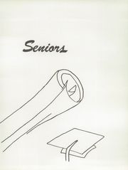 Page 17, 1955 Edition, Waverly High School - Wave Yearbook (Waverly, IL) online yearbook collection
