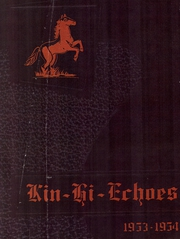 Page 1, 1954 Edition, South Fork High School - Kin Hi Echoes Yearbook (Kincaid, IL) online yearbook collection