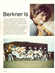 Page 8, 1979 Edition, Berkner High School - Ram Yearbook (Richardson, TX) online yearbook collection
