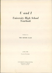 Page 5, 1940 Edition, University of Illinois High School - U and I Yearbook (Urbana, IL) online yearbook collection