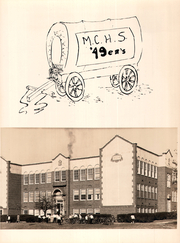 Page 5, 1949 Edition, Martinsville High School - Blue Streak Yearbook (Martinsville, IL) online yearbook collection