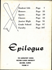 Page 7, 1962 Edition, Western High School - Epilogue Yearbook (Macomb, IL) online yearbook collection