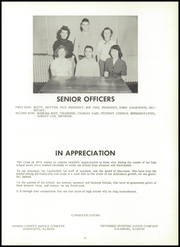 Page 15, 1955 Edition, Little York High School - Eaglelite Yearbook (Little York, IL) online yearbook collection