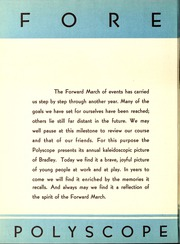 Page 8, 1937 Edition, Bradley University - Anaga Yearbook (Peoria, IL) online yearbook collection